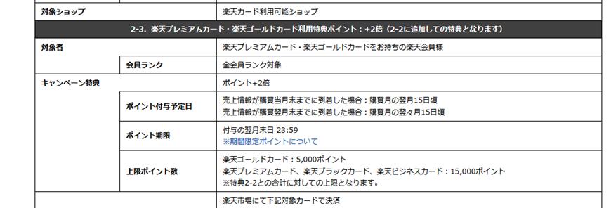2018-06-01_10h36_36