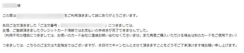 2018-09-08_14h44_38