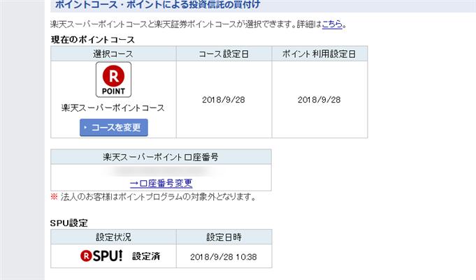 2018-09-28_10h39_11