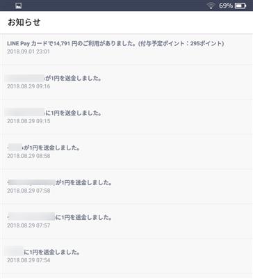 Screenshot_2018-09-08-06-29-28