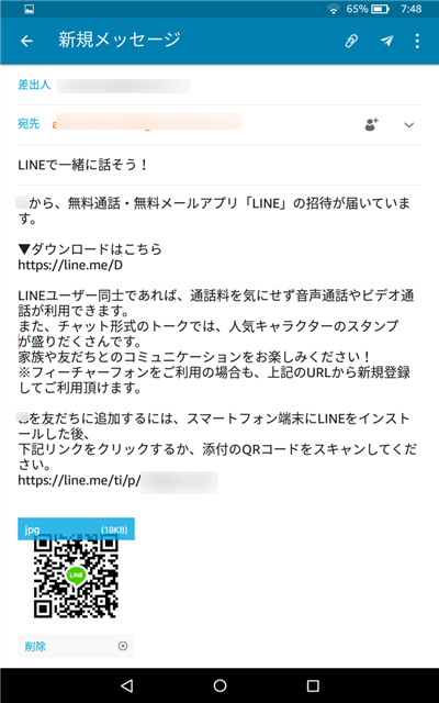 Screenshot_2018-09-08-07-48-11