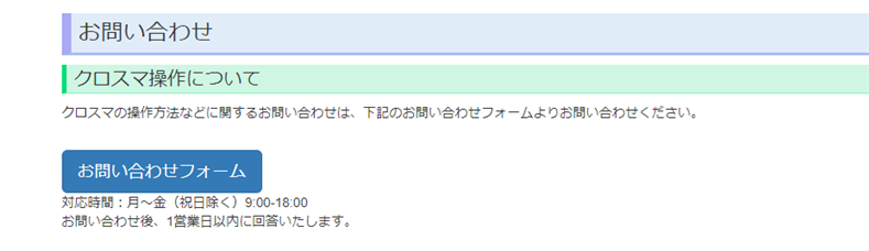 2019-04-05_05h33_19