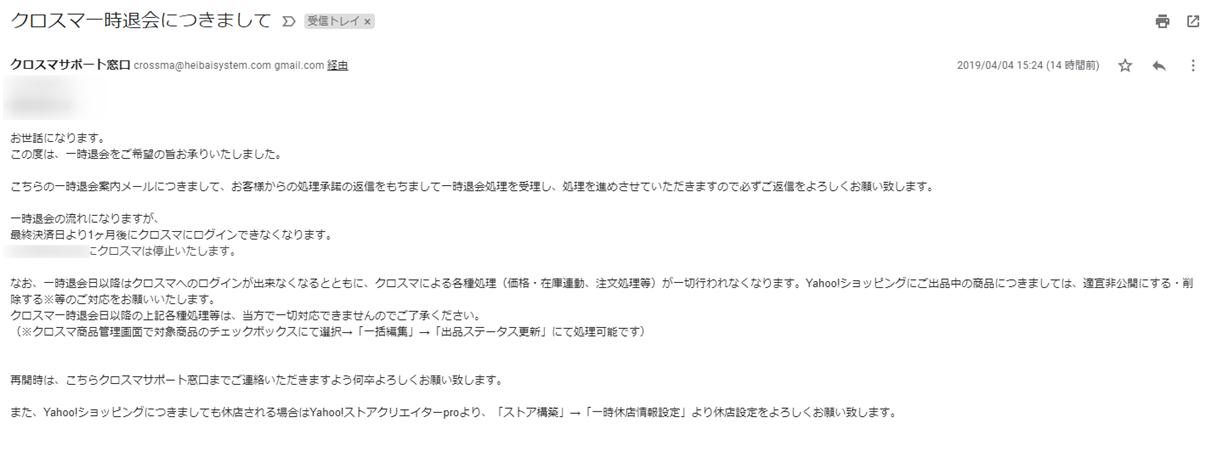 2019-04-05_05h37_55