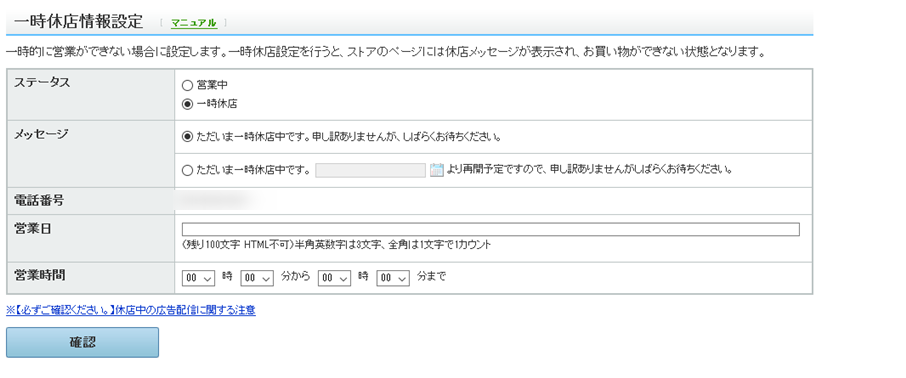 2019-04-05_05h50_47