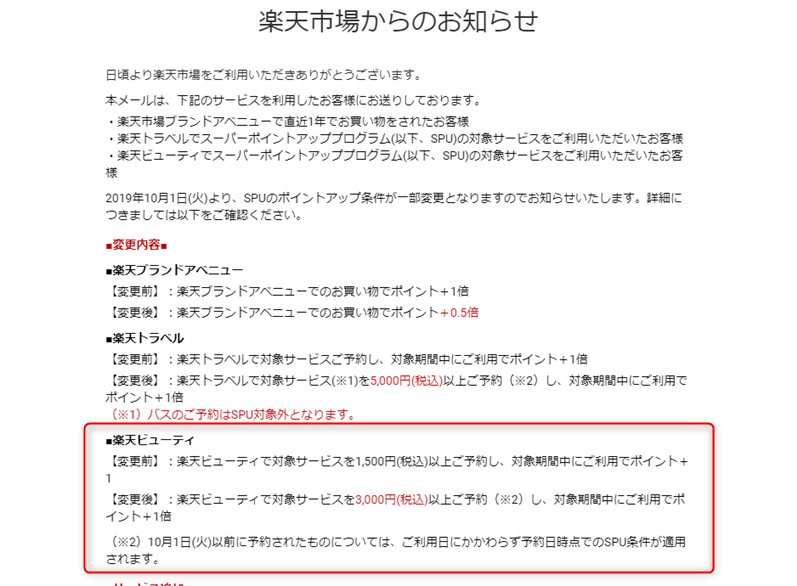 2019-09-03_09h35_42
