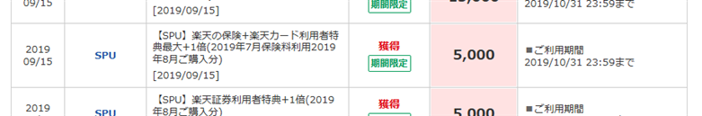 2019-09-15_16h34_59